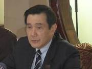 马英九被起诉 台北市议员质疑蔡当局政治追杀