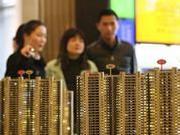 天津:将继续严格做好购房资格核查 严格限制炒房