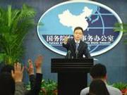 大陆考虑给遭恫吓台湾人发身份证?国台办回应
