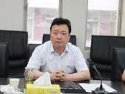 读者回应原董事长王永生被查:问题发生在原单位