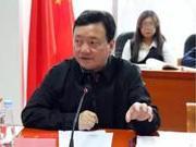 读者出版集团董事长王永生接受审查调查(简历)