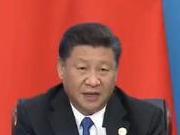 """上合青岛峰会达成哪些成果?习近平提到""""六个一致"""""""