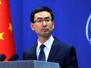 上合组织青岛峰会主要亮点有哪些?外交部回应