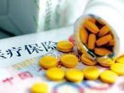 进口抗癌药降税未降价 官方:正等上级部门通知