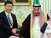 习近平:中方将成立中国-阿拉伯国家银行联合体