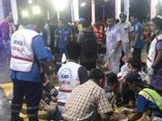 泰国普吉府:29名沉船遇难者家属获理赔金和赔偿金