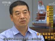 普及沉船中国救援队:能见度差 靠手摸遇难者遗体