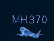 MH370最新报告:调查不为追责而是防类似事故重演