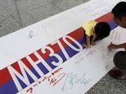 MH370调查组:调查组解散消息不是马方政府态度