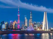 媒体:北大清华直接落户 不妨看成上海户籍再破冰