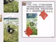 捉谣记|有人在西藏山南勒死藏羚羊?官方辟谣