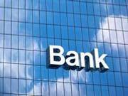捉谣记|5名中国男子在柬埔寨抢银行落网?柬警方回应
