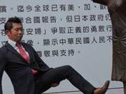 胡锡进|日右翼踢慰安妇像谎称脚麻踢腿 真是无耻至极