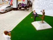 """日右翼分子为脚踹慰安妇雕塑辩称:因为""""脚麻""""了"""