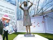 环球时报社评:日本小丑踢慰安妇像 也在羞辱台湾