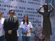 台湾被日本人欺负到头上了 蔡英文却还默不作声