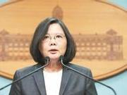日右翼脚踹慰安妇铜像 蔡英文48小时沉默气炸台湾