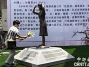 踹慰安妇铜像的日本人终于回话 他的解释让人气炸