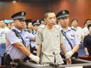 捉谣记|网传陕西米脂县致9死案凶手被执死刑?警方:不实