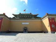 捉谣记|拿2000件文物换日本100件展期50年?台北故宫辟谣