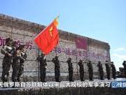 胡锡进|中俄关系在西方舆论的不断唱衰中反而越来越紧密