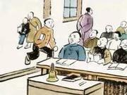 中国教育报|你教室里的每个孩子,都是一个家庭的整个世界