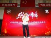 捉谣记|姚明要担任中国足协主席?篮协辟谣:假新闻