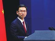 美将对中国中央军委装备发展部制裁 外交部回应