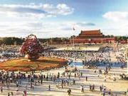 祝福祖国花篮绽放天安门广场 已连续八年献礼国庆