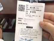 千岛湖游船加收上舱座位费每人20元 将被停航处理