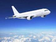 坐飞机要涨价 10月5日起国内航班燃油附加费涨20