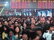 国庆返程流高峰来临 铁路旅客累计发送人数破亿