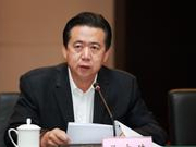 国际刑警组织发布公告:已收到孟宏伟的辞呈