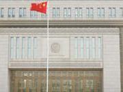 公安部:坚决拥护对孟宏伟涉嫌违法进行监察调查