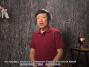 胡锡进|华盛顿官员正在不断强化中俄是美国的威胁