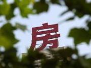 捉谣记|广西来宾房价全国最低却没有人买?住建部门辟谣