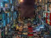摩登中产|这是香港,李嘉诚,李家的城