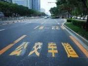 晓看君|公交优先≠公交车优先 遵守交通规则是正道