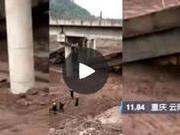 捉谣记|重庆云阳在建大桥垮塌?谣言!实为拆除旧大桥