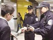 捉谣记|新警察法无条件配合查身份证?专家:解读文章造假