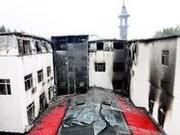 哈尔滨致20死火灾事故调查报告公布:20人被追刑责