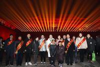倡做身边好人 50名北京榜样被授予时代楷模称号