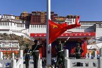 庆祝西藏民主改革60周年大会举行