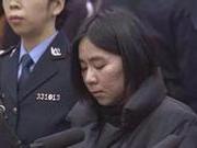 莫焕晶被执行死刑 其近亲属曾明确表示不会见