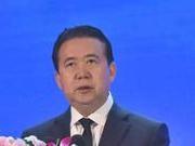 公安部原副部长孟宏伟被提起公诉:涉嫌受贿