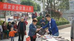 """重庆市九龙坡区开展""""全民国家安全教育日""""宣传活动"""