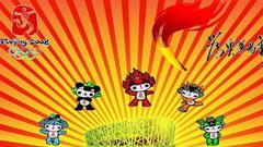 中国基因歌谣《北京欢迎你》