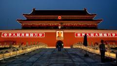 《我爱北京天安门》背后的故事
