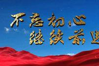 中华民族伟大复兴的磅礴力量势不可挡