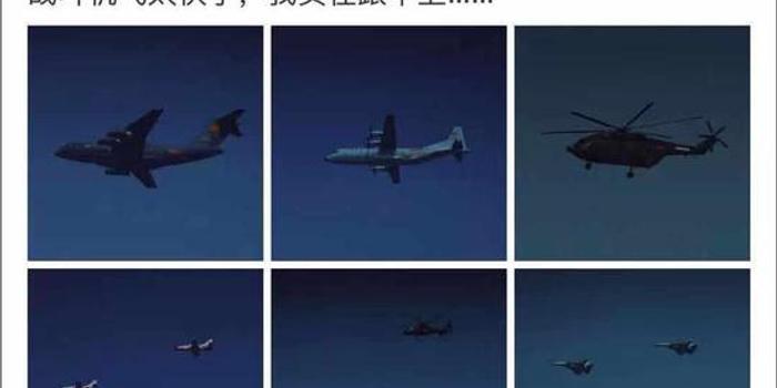 为了一张照片 这名空军地勤锲而不舍给网友发私信